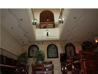 Hashimi Hostel, Jerusalem, Israel, Israel hostels and hotels